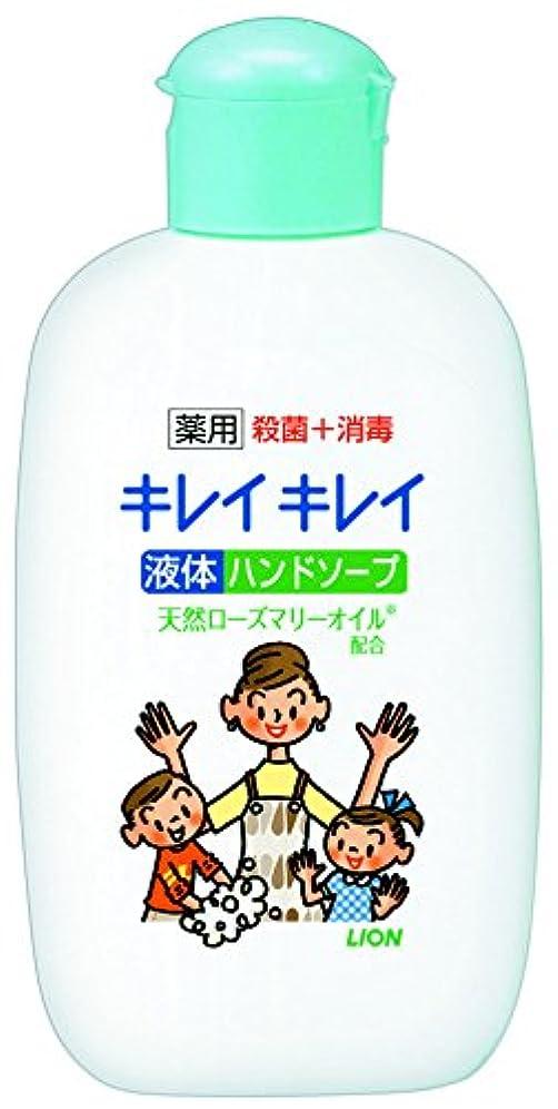 苦しみラベ承認ライオン キレイキレイ 薬用液体ハンドソープ 120ml [ホーム&キッチン]