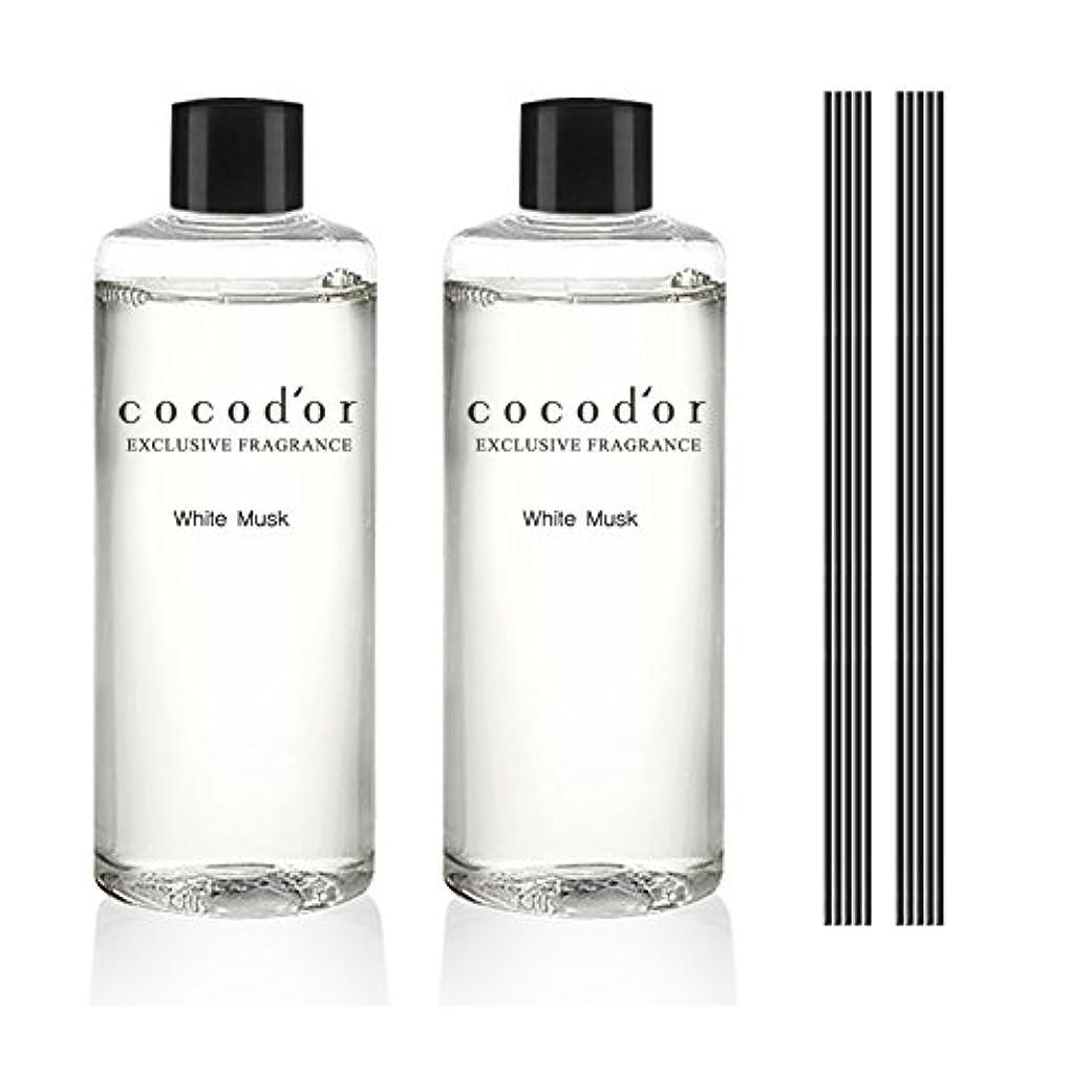 威信暗くする困難(ココドール) COCODOR リードディフューザーリフィル2個(400ml) (ホワイトムスク) [並行輸入品]