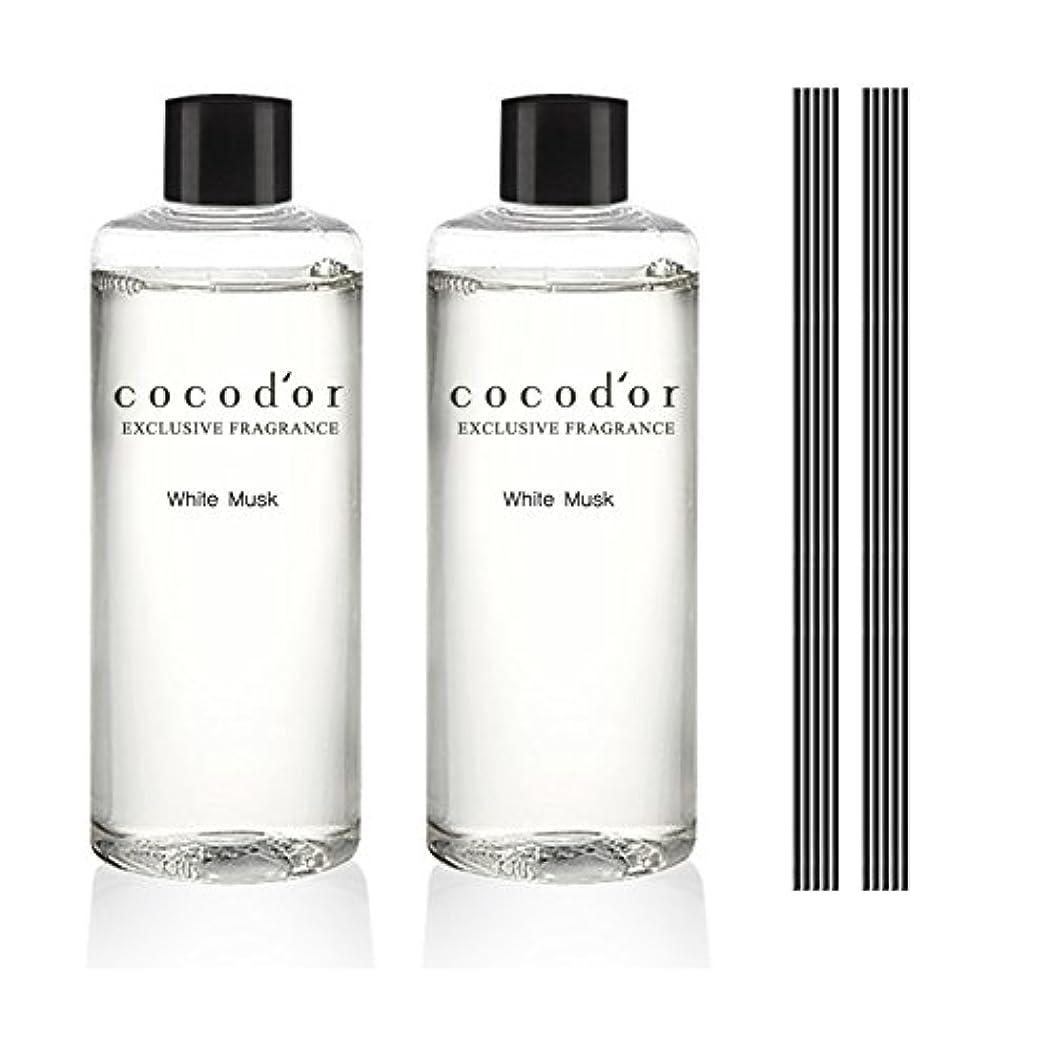 炭素ナインへ方向(ココドール) COCODOR リードディフューザーリフィル2個(400ml) (ホワイトムスク) [並行輸入品]