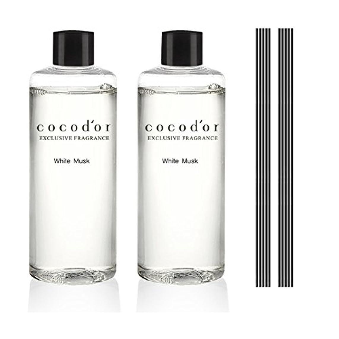 言及する骨折水平(ココドール) COCODOR リードディフューザーリフィル2個(400ml) (ホワイトムスク) [並行輸入品]