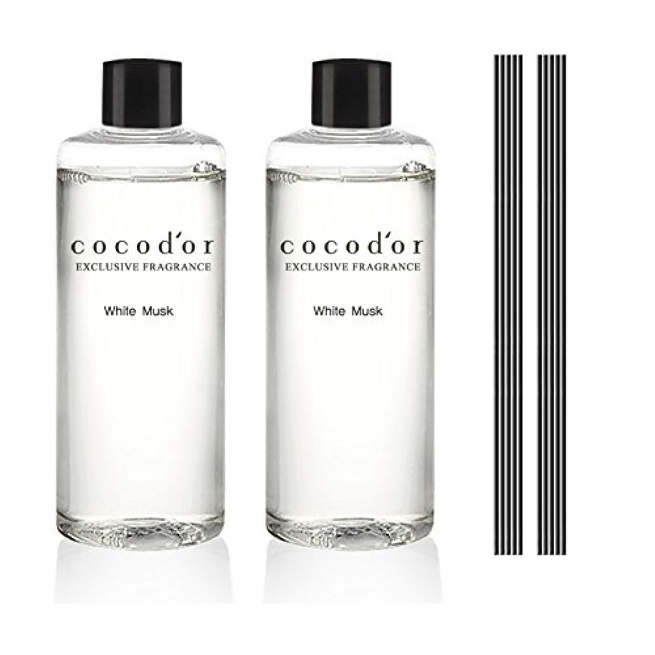 レオナルドダラフト光電(ココドール) COCODOR リードディフューザーリフィル2個(400ml) (ホワイトムスク) [並行輸入品]