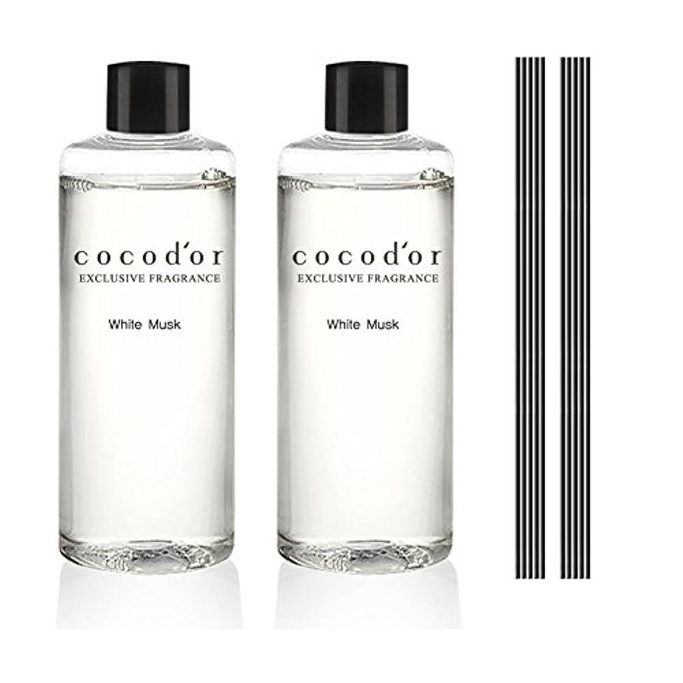 火薬ベンチャー証明する(ココドール) COCODOR リードディフューザーリフィル2個(400ml) (ホワイトムスク) [並行輸入品]
