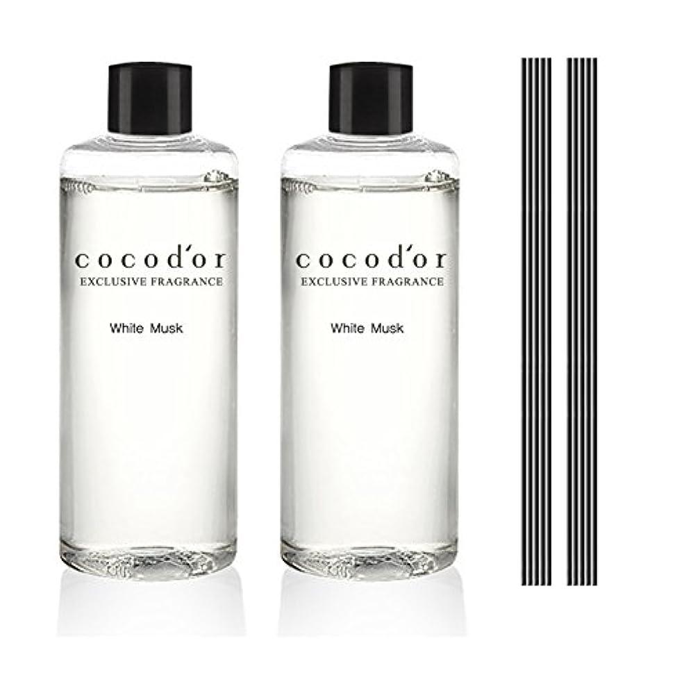 上陸割れ目外交問題(ココドール) COCODOR リードディフューザーリフィル2個(400ml) (ホワイトムスク) [並行輸入品]