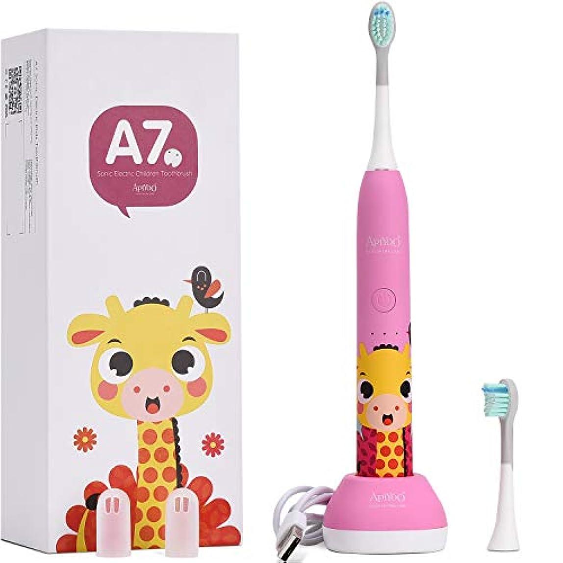 再開アパート倒錯子供用歯ブラシ、APIYOO A7ワイヤレス充電式電動歯ブラシ、IPX7防水、三種類ブラッシングモード、子供に対応の2分間スマートタイマー機能付き(ピンク)