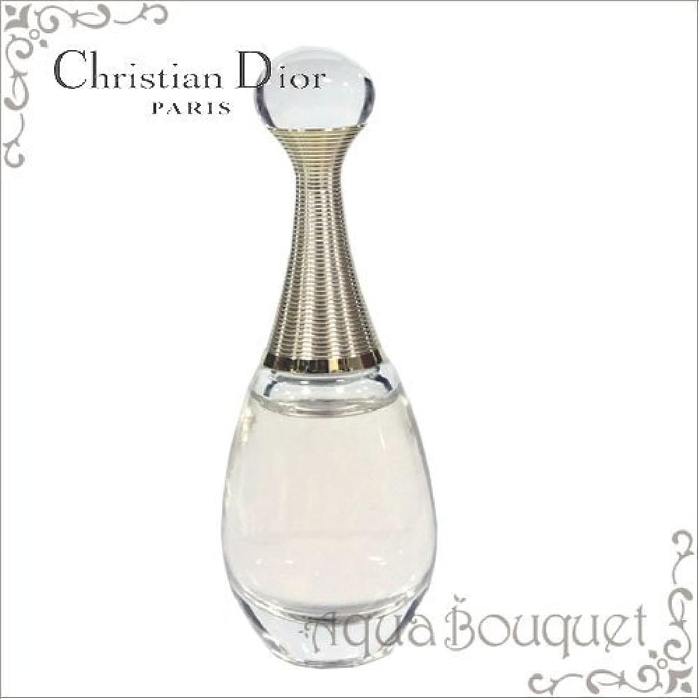 起業家便宜農村Dior ディオール J'adore Eau De Parfum ジャドール オードゥ パルファム 5ml [並行輸入品]