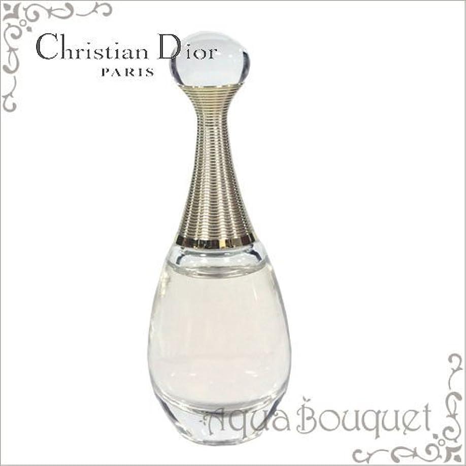 バルーン痛み記念品Dior ディオール J'adore Eau De Parfum ジャドール オードゥ パルファム 5ml [並行輸入品]