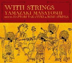 WITH STRINGS YAMAZAKI MASAYOSHI meets HATTORI TAKAYUKI & RUSH STRINGS (初回限定盤)(DVD付)