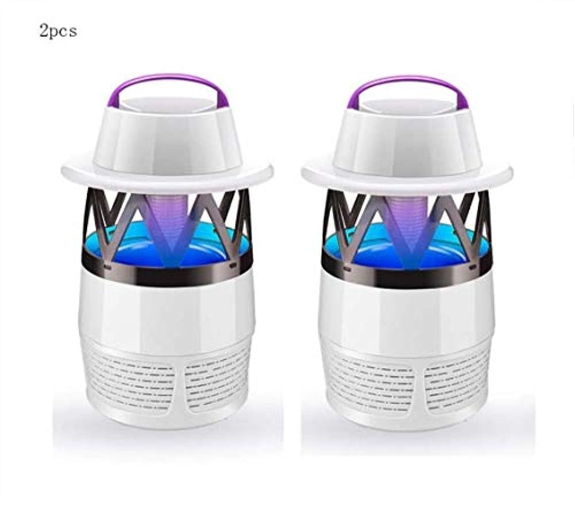 修正する繊細政府LEDホームフォト触媒モスキートキラー、バグザッパー、超静音、無放射モスキットキラー (色 : 白)