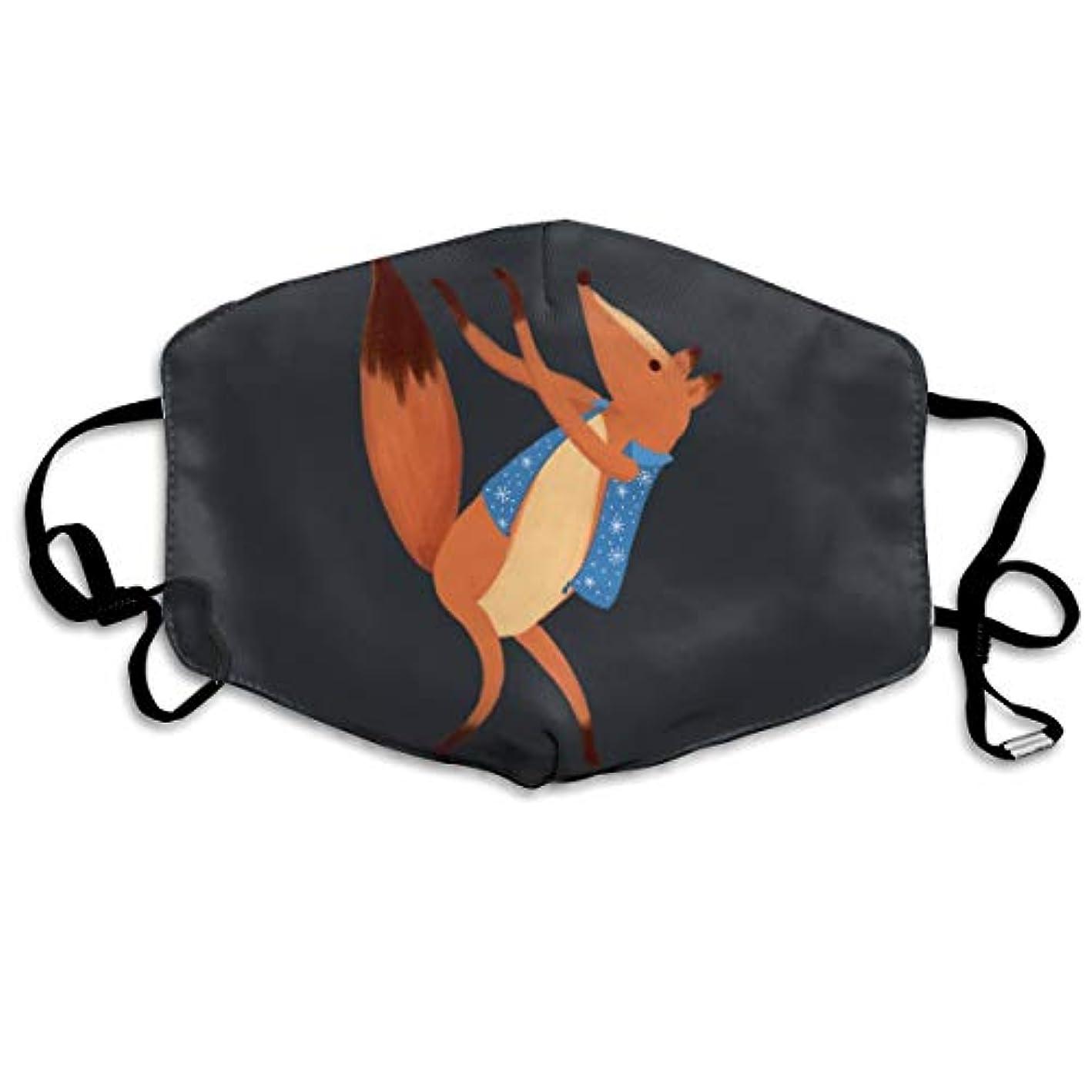 医療過誤置くためにパックホバーMorningligh Funny Foxes_by Stella3-01 マスク 使い捨てマスク ファッションマスク 個別包装 まとめ買い 防災 避難 緊急 抗菌 花粉症予防 風邪予防 男女兼用 健康を守るため