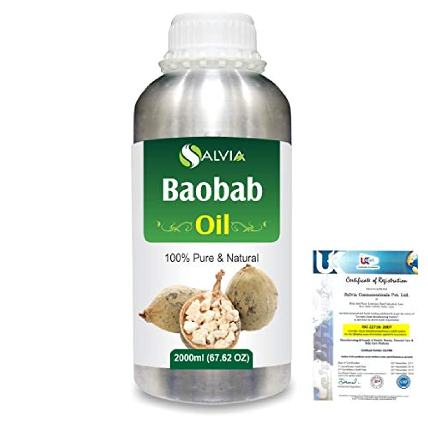 取り出す防衛見通しBaobab (Adansonia Digitata) Natural Pure Undiluted Uncut Carrier Oil 2000ml/67 fl.oz.