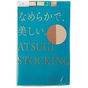 (アツギ)ATSUGI [アツギ]ATSUGI STOCKING(アツギ ストッキング) なめらかで、美しい。 お腹ゆったりJJサイズ 〈2足組〉 ウィメンズ FP98002P スキニーベージュ JJM~L (日本サイズ3L相当)