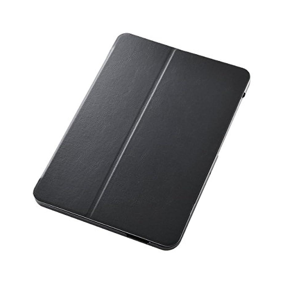 できないすでに慰めELECOM 東芝dynabook Tab S50 S80 レザーカバー ブラック TB-TOS80WWVBK