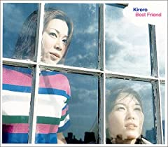 Kiroro「Best Friend」のCDジャケット