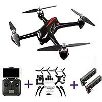 MJX B2W BUGS 2W 2.4 GHZ 6軸ジャイロブラシレスモーター1080PカメラWifi FPV無人機独立したESC GPS RC四軸飛行機+ 1ギフトアクセサリー+ 2電池 (CP-Bugs 2WDC)