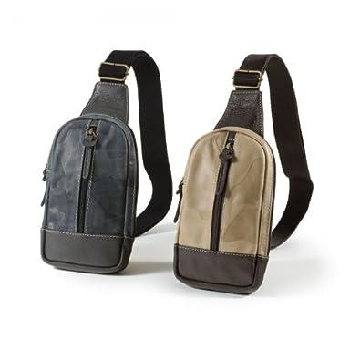 Camouflage Leather Vertical Shoulder Bag: Grey, Beige