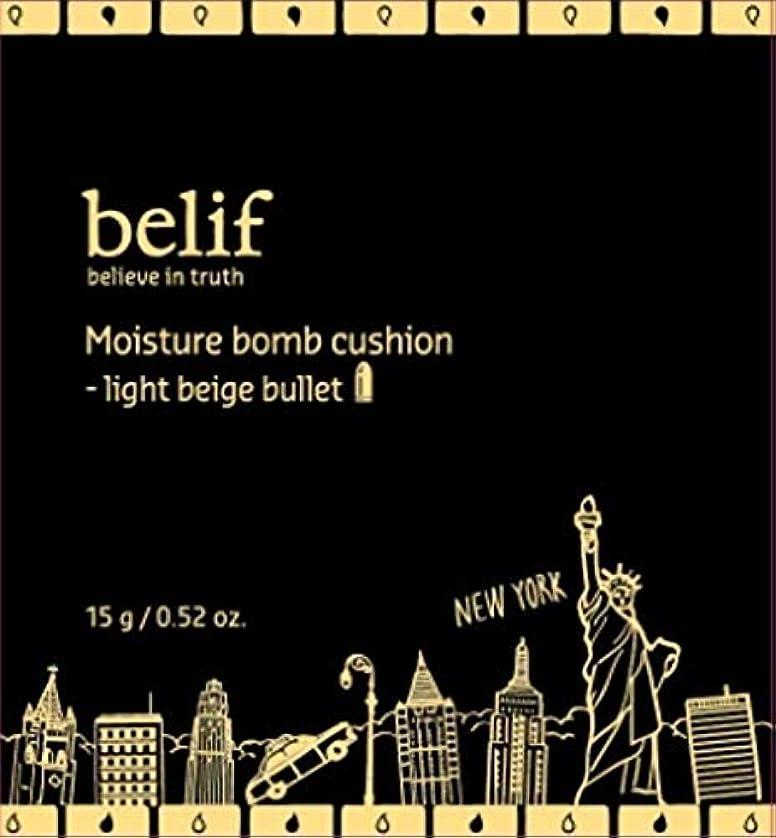 おびえた発行時計belif(ビリーフ) 【正規品】ビリーフ モイスチャークッションファンデーション#21 レフィル15g(ライトベージュ)