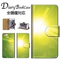 Apple iPhone XS (L) 手帳型 スマホ ケース カバー スマホケース スマホカバー レザー スタンド アイフォンXS iphonexs
