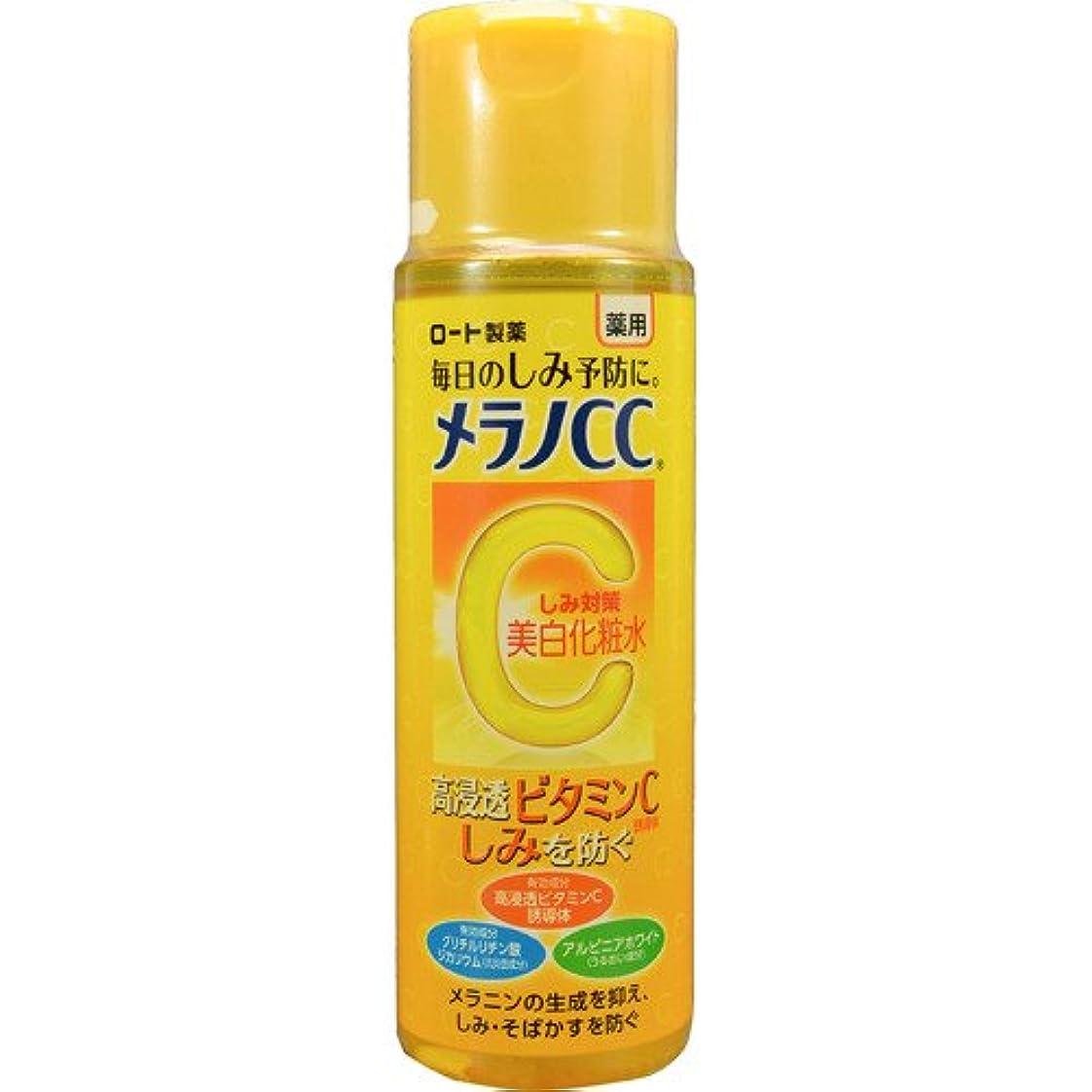 最小付与議会メラノCC 薬用しみ対策美白化粧水 × 3個セット