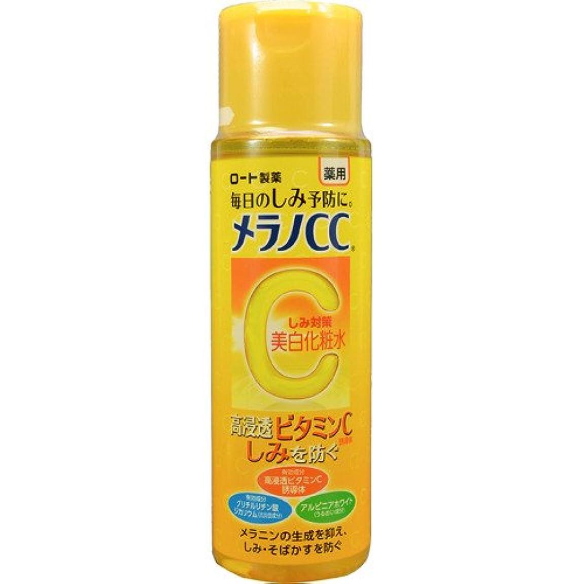 つぶやきビザ乱闘メラノCC 薬用しみ対策美白化粧水 × 3個セット