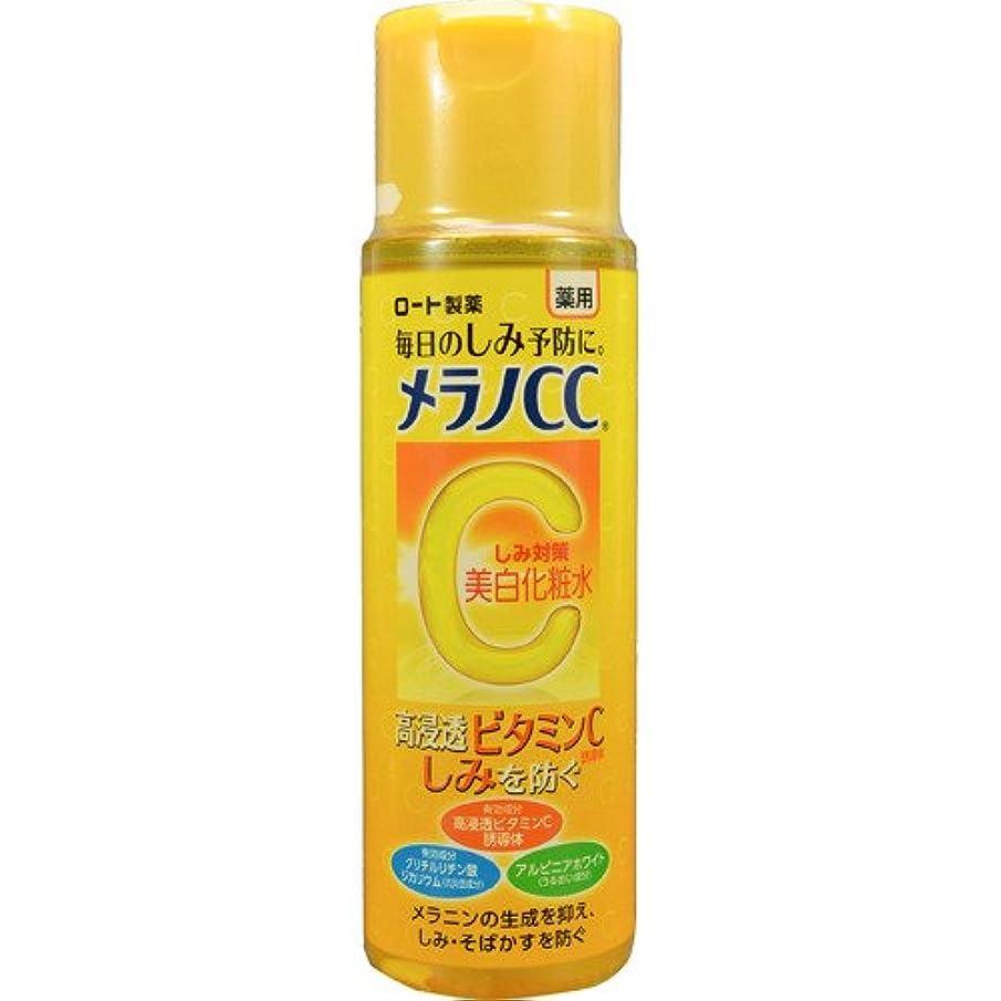 インフルエンザ植木代わりにメラノCC 薬用しみ対策美白化粧水 × 3個セット