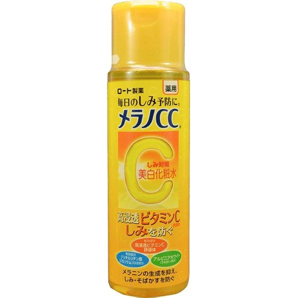 酸っぱい蘇生する暴露メラノCC 薬用しみ対策美白化粧水 × 3個セット