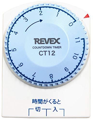 『リーベックス(Revex) コンセント タイマー 1回だけ 「入・切」タイマー CT12』のトップ画像