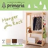 天然木シンプルデザインキッズ家具シリーズ【Primaria】プリマリア ハンガーラック ナチュラル