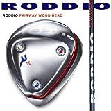 RODDIO フェアウェイウッド F-SERIES SHAFT F-5/S #3 SPOON