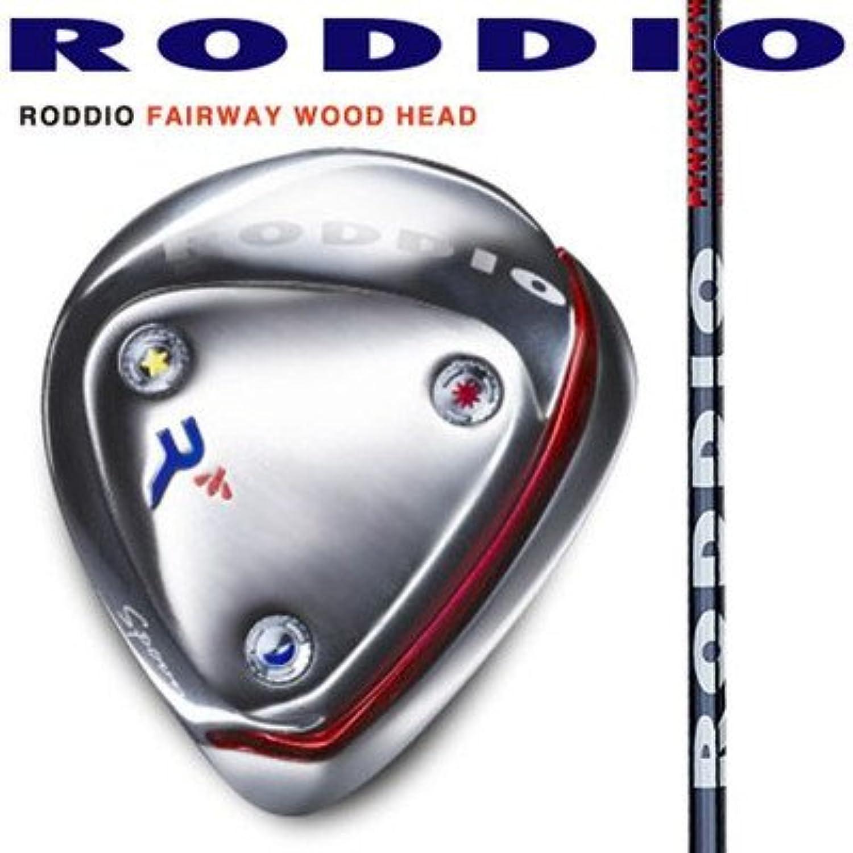 RODDIO フェアウェイウッド F-SERIES SHAFT F-7/X #3 SPOON