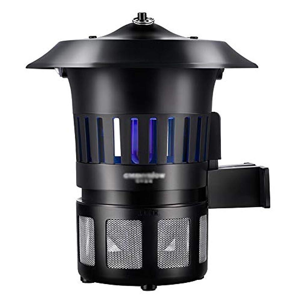 ハーフ大臣パドルWJ 蚊ランプ 蚊キラー、吸入屋外防風防水防水壁掛け蚊ランプ蚊忌避剤、中庭、屋外などに適しています。サイズ:26x30cm 虫よけ