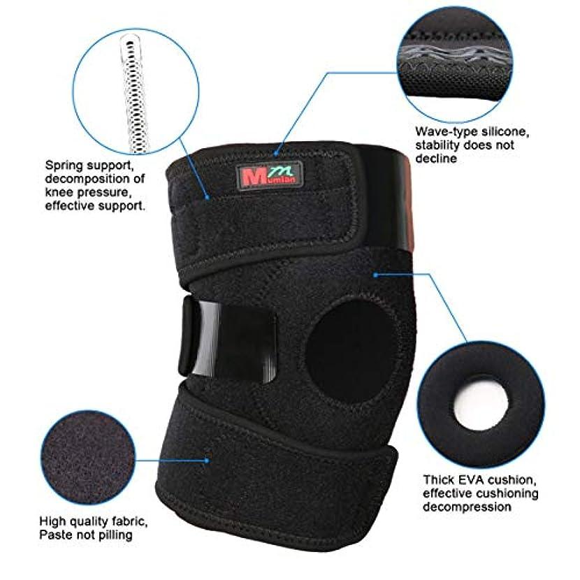 1ピース膝プロテクター自己発熱膝パッドシリコーン弾性包帯デザイン膝サポートベルト膝マッサージャーヘルスケア(ブラック)