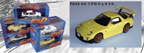 1/43 頭文字D ミニカーシリーズ ISDミニ2 FD3S RX-7プロジェクトD 高橋啓介
