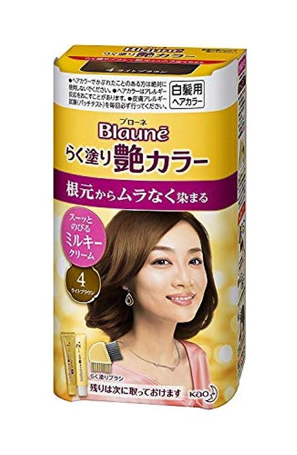【花王】ブローネ らく塗り艶カラー 4 ライトブラウン 100g ×3個セット