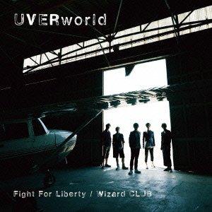 UVERworldの「Fight for Liberty」がアニメに?歌詞ページ&動画はこちらの画像