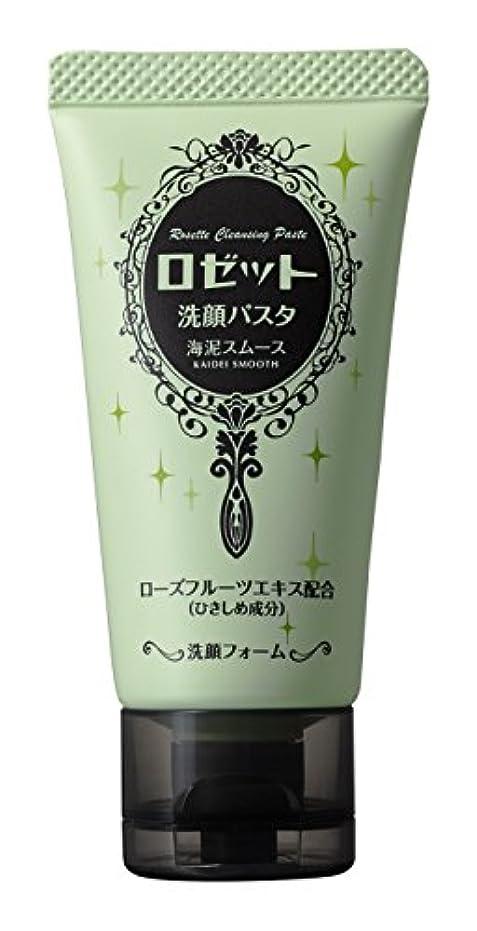 ロゼット 洗顔パスタ海泥スムースミニ 30g