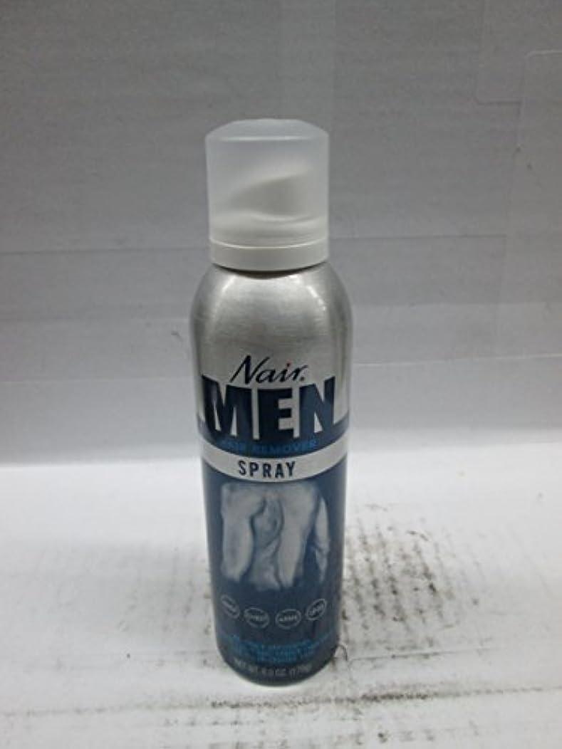 衝突独立して有限Nair For Men Hair Remover 160 ml (並行輸入品)