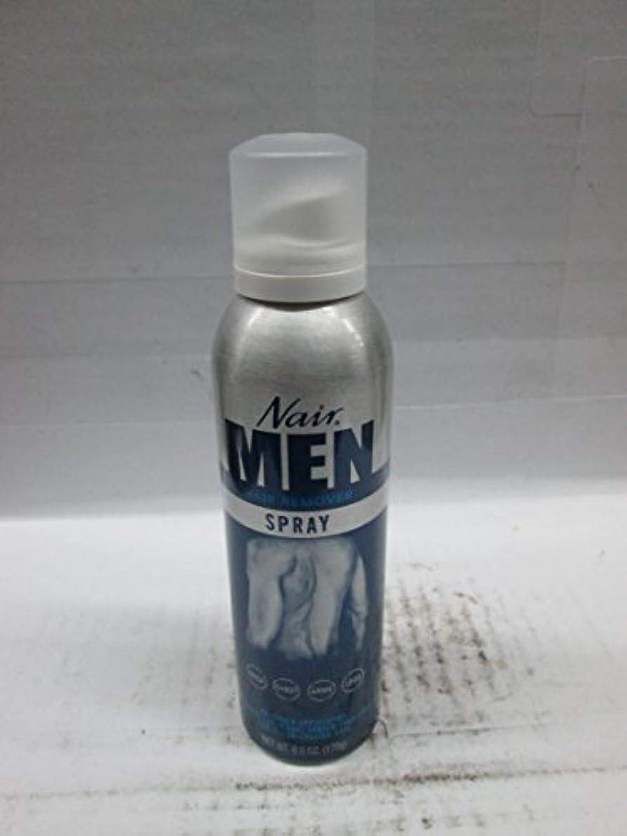 バリー目指す四分円Nair For Men Hair Remover 160 ml (並行輸入品)