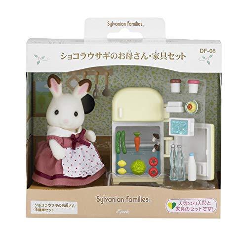 シルバニアファミリー 人形・家具セット ショコラウサギのお母...