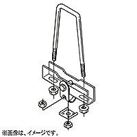 ネグロス電工 みぞ形鋼用吊り金具 GCS150S-W3
