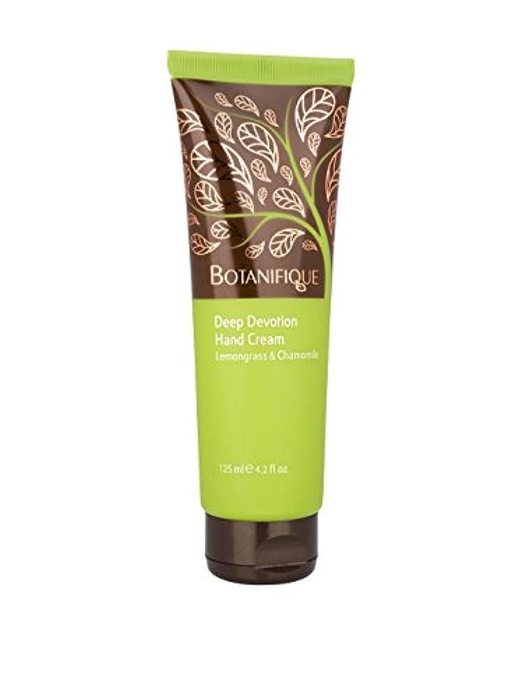 海トロイの木馬偶然Botanifique Deep Devotion Hand Cream - Lemongrass & Chamomile 125ml/4.2oz並行輸入品
