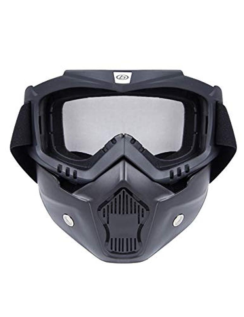 口述する証明センチメートルオートバイゴーグルマスクパッディングヘルメットサングラス(取り外し可能なフェイスマスク付き)ストラップ
