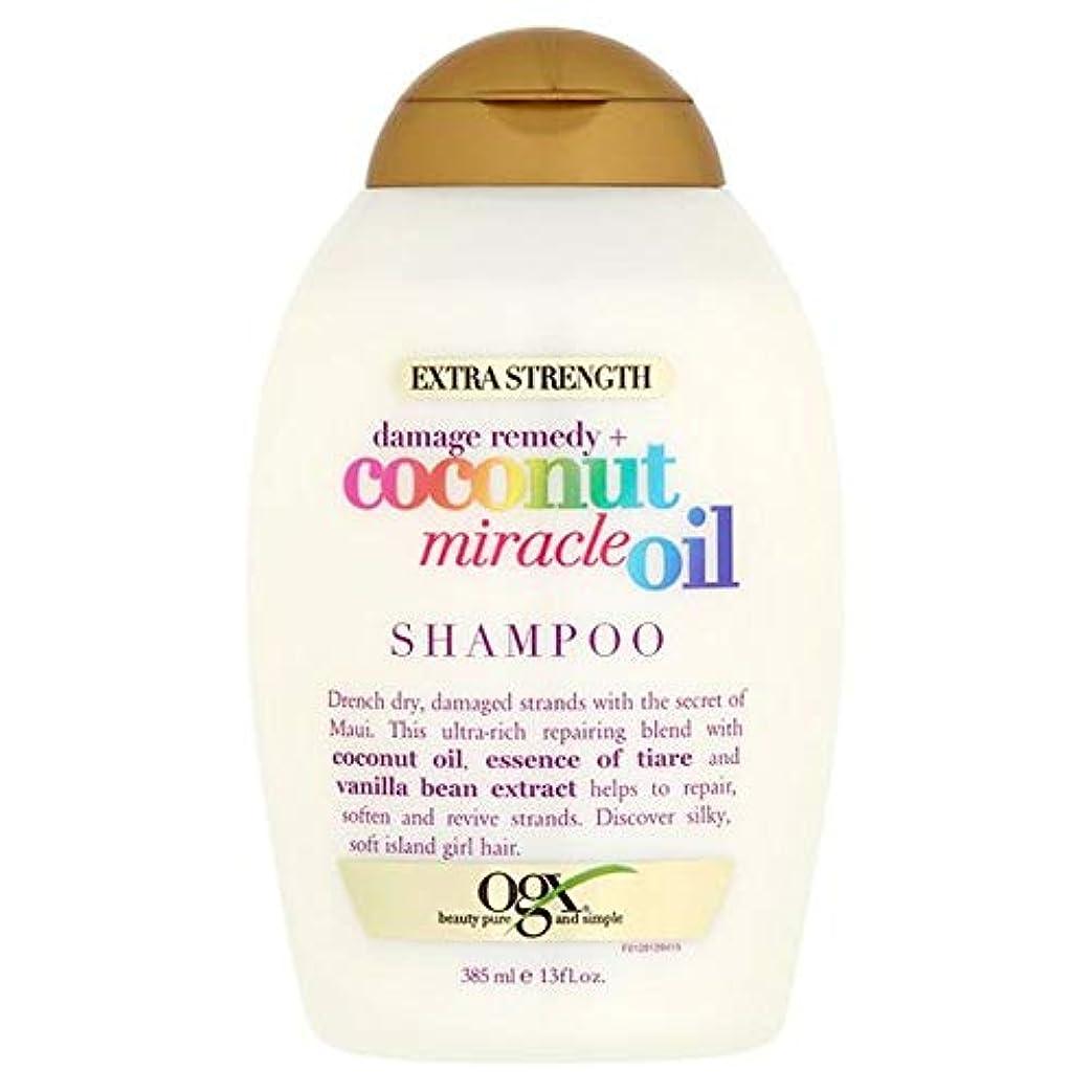 スクラップ列挙する禁じる[Ogx] Ogx奇跡のオイルシャンプー385ミリリットル - Ogx Miracle Oil Shampoo 385Ml [並行輸入品]