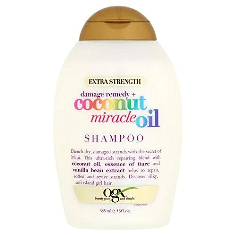 マーチャンダイジング講師十分ではない[Ogx] Ogx奇跡のオイルシャンプー385ミリリットル - Ogx Miracle Oil Shampoo 385Ml [並行輸入品]