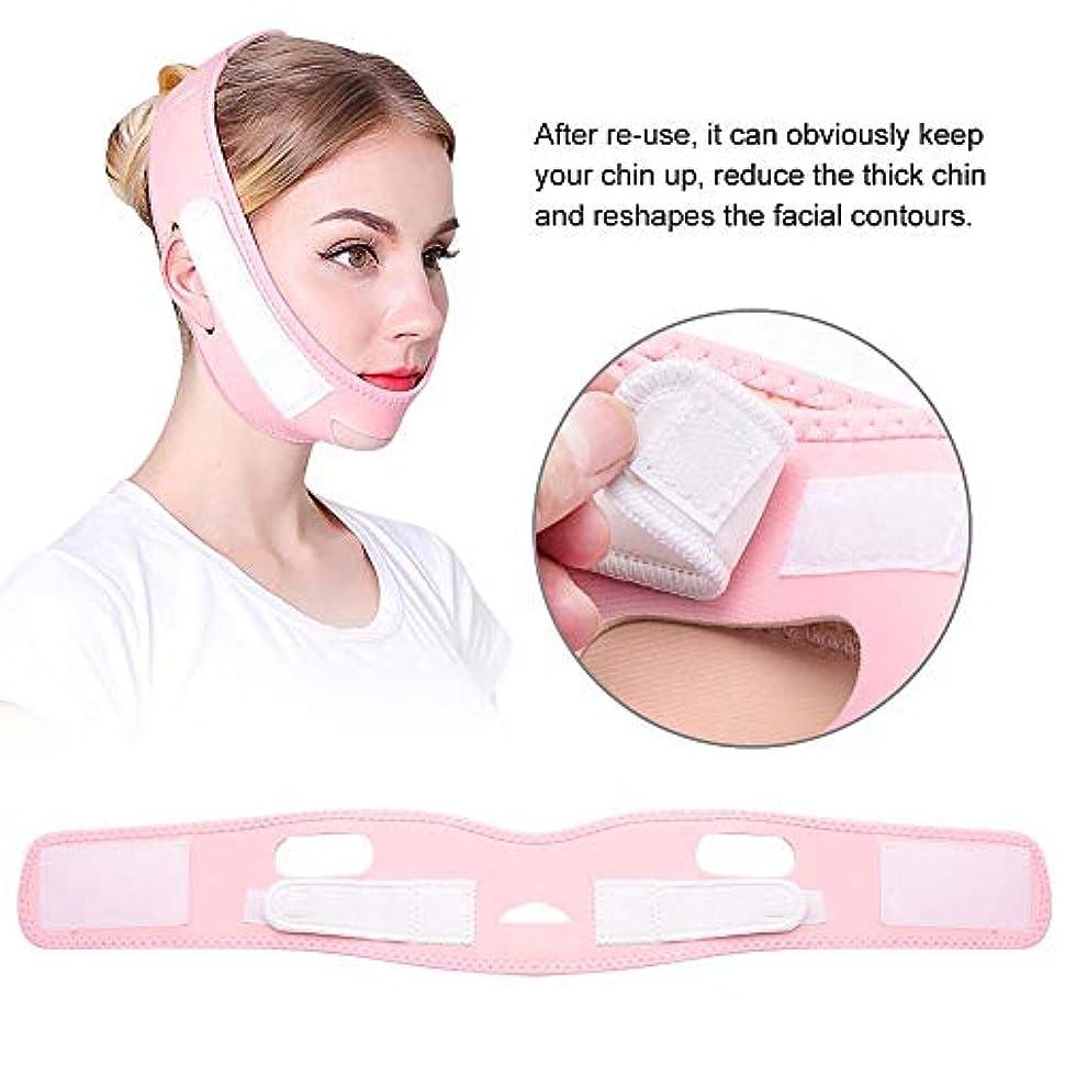 スリラーポップ徴収フェイス包帯 顎リフトフェイスリフティングアーティファクト包帯美容リフティングファーミングサイズVフェイス