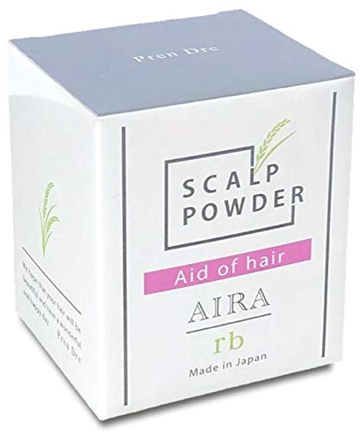 負側面頻繁にアイラ スカルプ パウダー 米ぬか 頭皮 クレンジング オーガニック 育毛 乳酸 シャンプー (0.5g×30個)