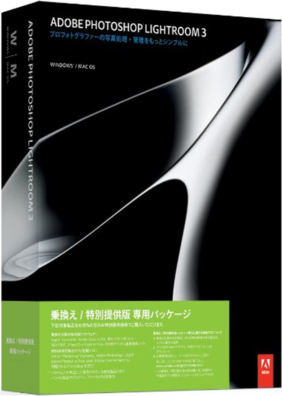 霧日付付きノートAdobe Photoshop Lightroom 3.0 Windows/Macintosh版 【特別提供版】