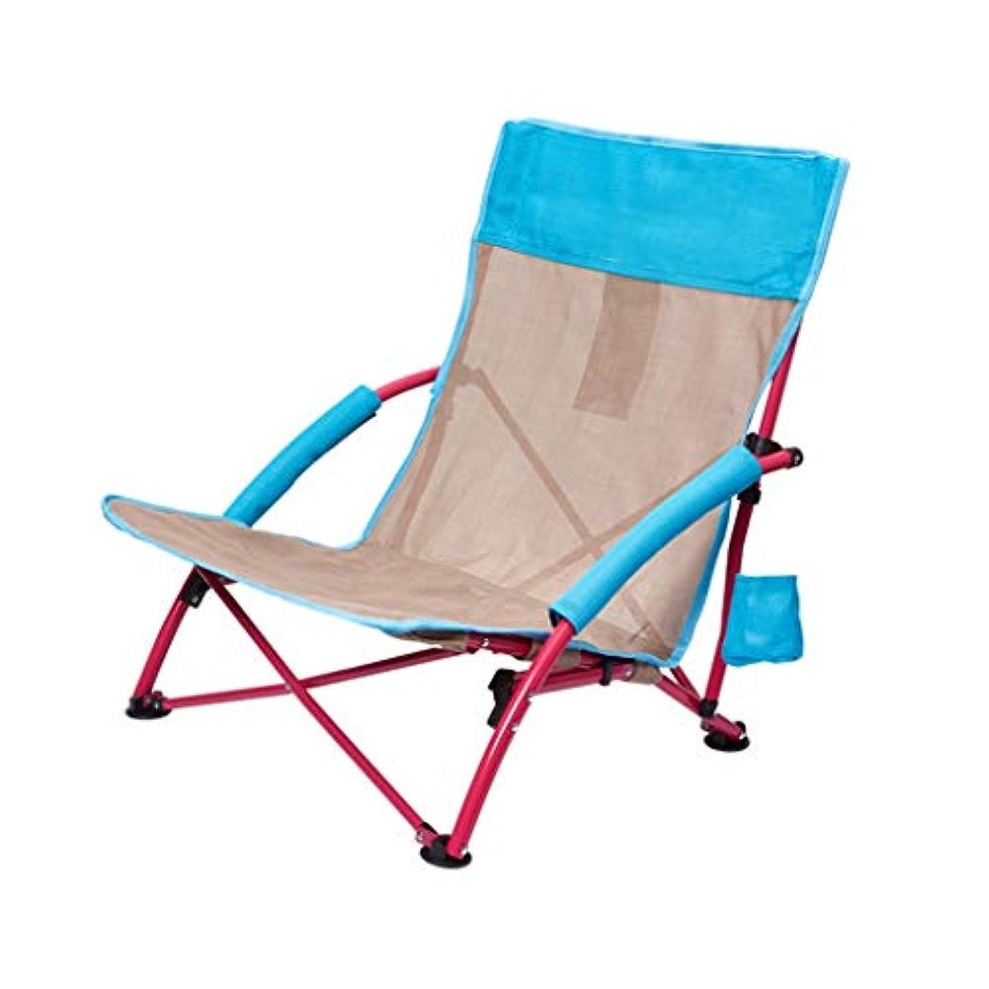 眠りコンバーチブルコアCATRP ブランド キャンプ 折りたたみ 椅子 カップホルダー付き コンパクト ポータブル アウトドア 釣り 旅行する ビーチ 座席