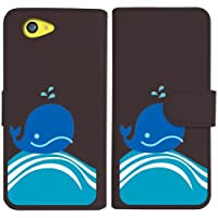 sslink SO-02F Xperia Z1 f エクスペリア 手帳型 ブラウン ケース くじら クジラ マリン ダイアリータイプ 横開き カード収納 フリップ カバー