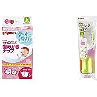 【セット買い】ピジョン(Pigeon) 親子で乳歯ケア 歯みがきナップ (個包装) ウェットタイプ 【やさしく拭き取る…