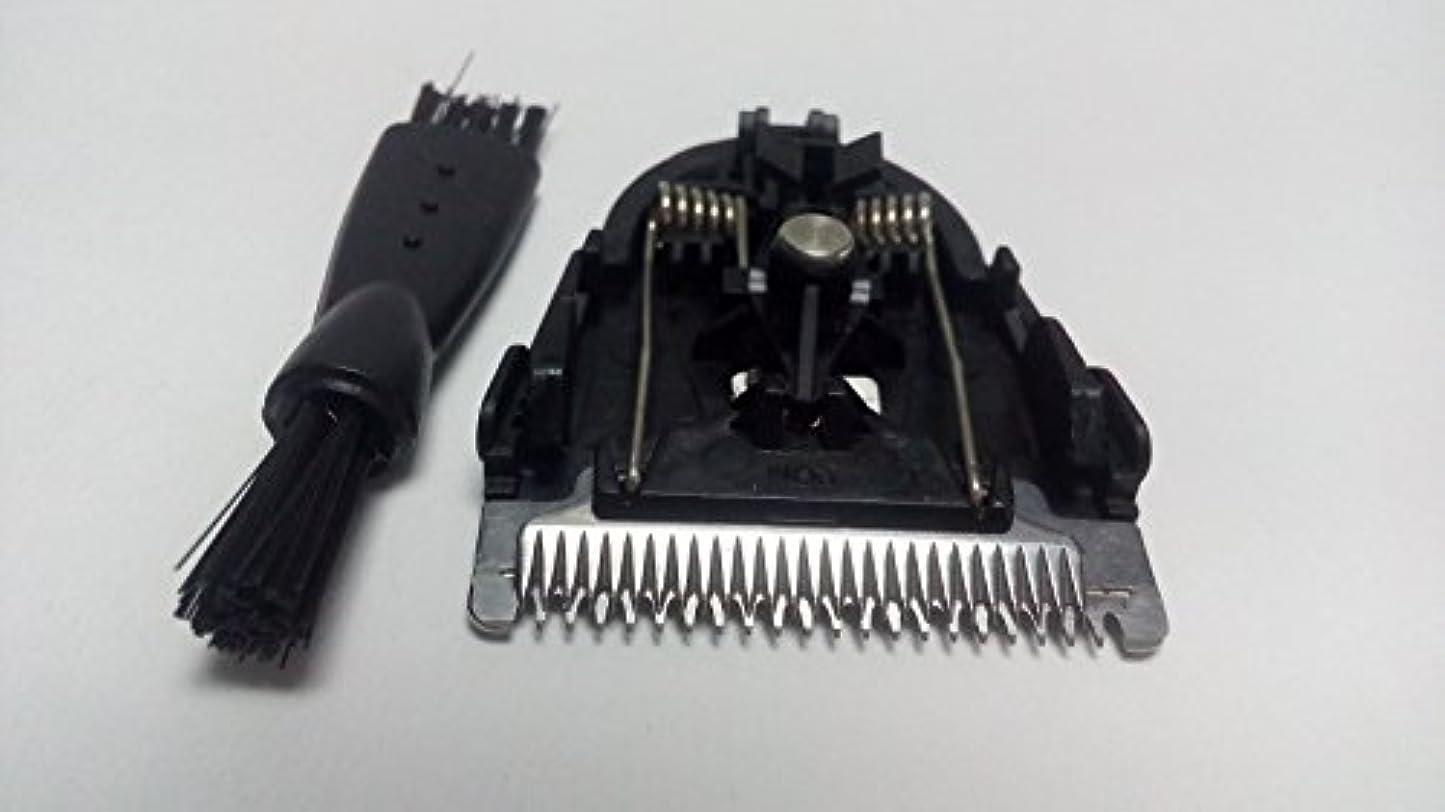 モニカ一次神シェーバーヘッドバーバーブレード フィリップスPhilips QC5570/13 QC5530/25 QC5510/15 QC5510/65 QC5550/15 QC5570/32 フィリップス ノレッコ ワン?ブレード 交換用ブレード Shaver Razor Head Blade clipper Cutter